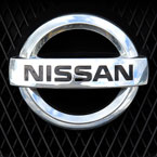 Nissan, logo, car, automobile, photo, free photo, stock photos, royalty-free image