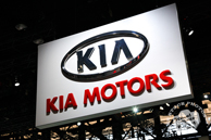 KIA Motors stand, Chicago Auto Show, stock photos, free images, royalty free pictures