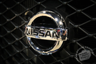 Nissan logo, Chicago Auto Show, stock photos, free images, royalty free pictures