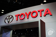 Toyota stand, Chicago Auto Show, stock photos, free images, royalty free pictures