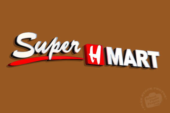 Super H Mart, logo, brand, identity, free logo mark, free stock photo, free picture, stock photography, royalty-free image