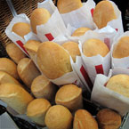 bread, roll, bakery, bakery photo, free photo, stock photos, royalty-free image